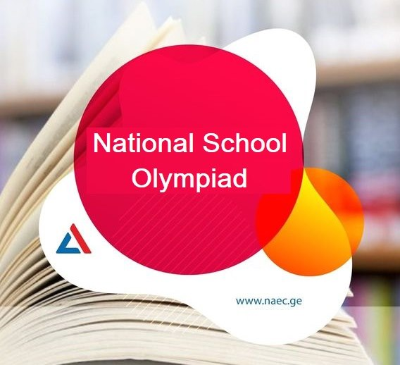 The first round of the National School Olympiad 2020-2021